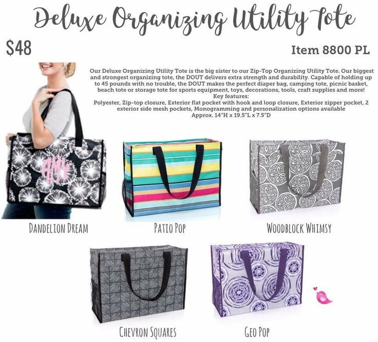 Deluxe Organizing Utility Tote Thirty-One Gifts, 31