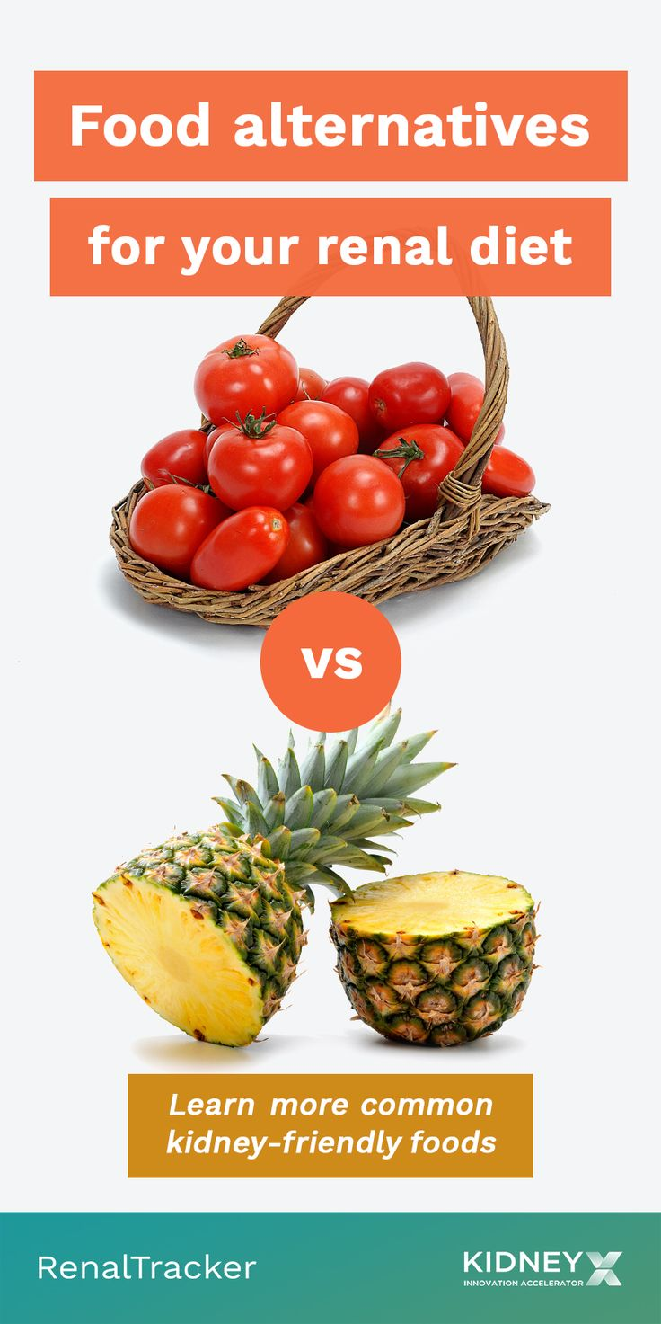 Between tomatoes and pineapples which fruit have low