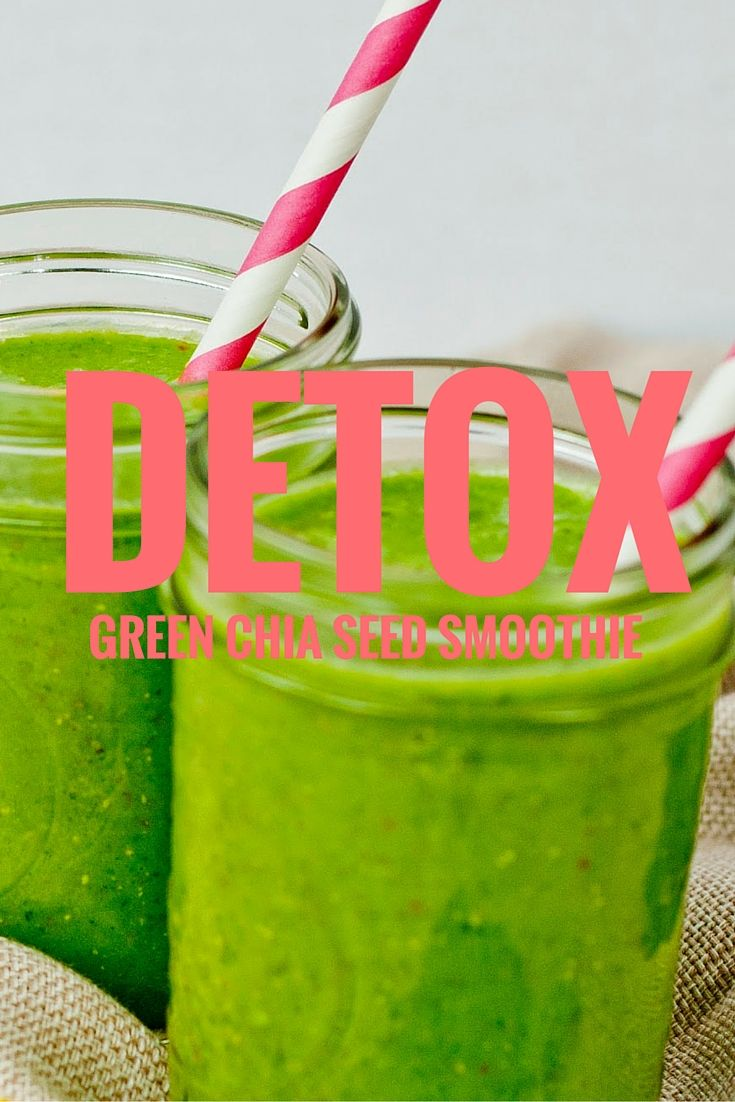 Detox Green Chia Seed Smoothie | How great is it to start your day full of energy and at the same time help your body detox?