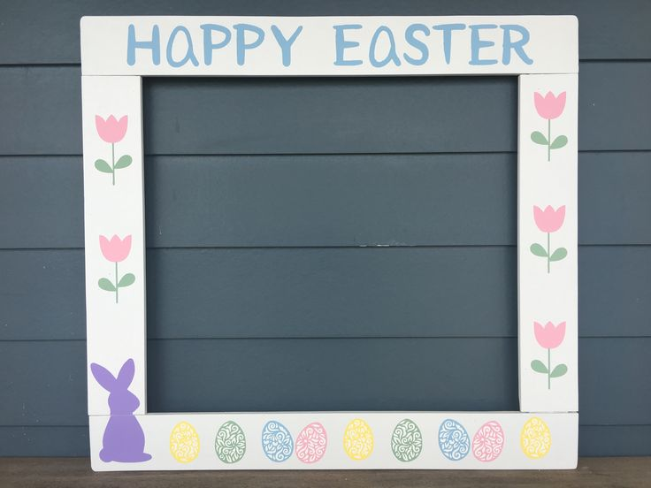 Easter Photo Booth - Wood Photo Booth Frame Prop - Spring Photobooth - Easter Photobooth Frame