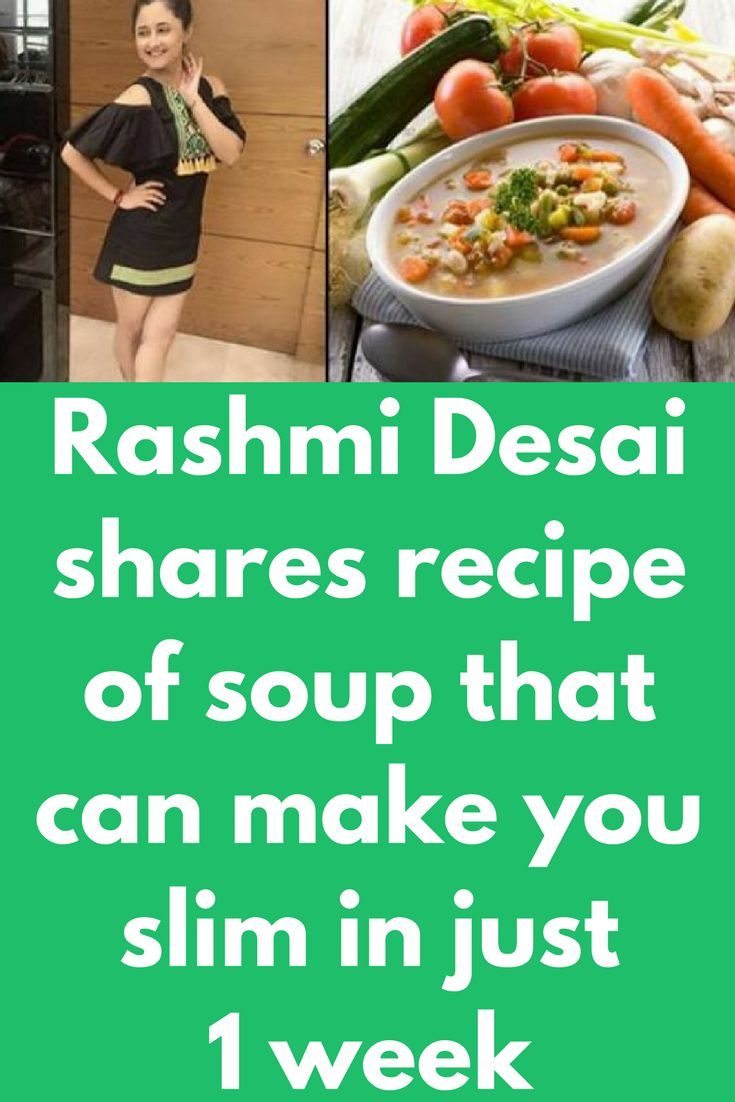 Rashmi Desai shares recipe of soup that can make you slim in just 1 week We start with one of the most popular fat-burning liquid diets. The fibres in the soup do wonders to detoxify your body, and have added health benefits like healthy skin and improved sleep. Ingredients: 1 large head of cabbage Green beans, onions, carrots, tomatoes (2 each) Green bell peppers Salt and pepper Optional veggies like … #cabbagesoupdietrecipe
