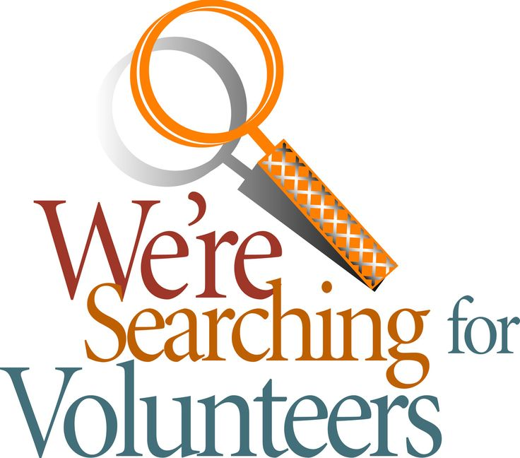 Call For Volunteers - Recruitment is a never ending quest for - winway resume free