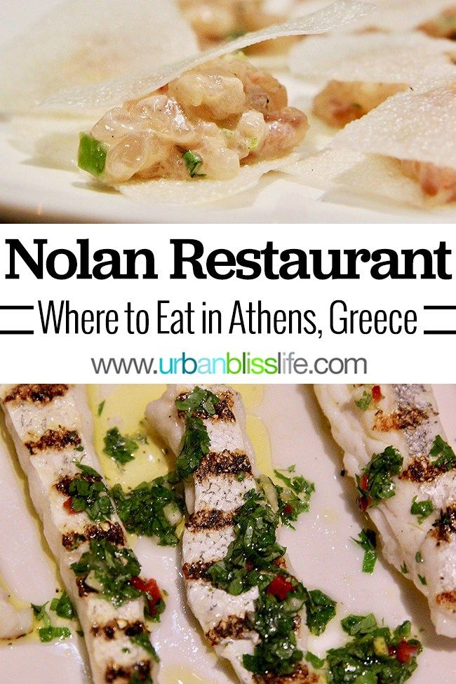 Where To Eat In Athens Greece Nolan Restaurant Eat Cuisine