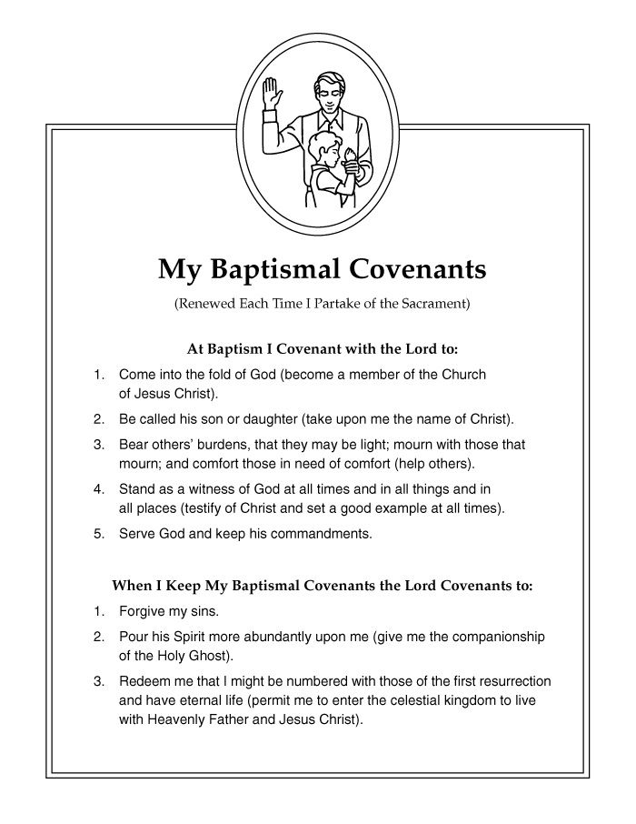 Baptism covenants