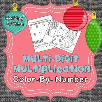 Multi Digit Multiplication Christmas Math Christmas Resources