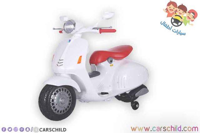 دراجة Piaggio Vespa خاصة بالاطفال الصغار Vespa Bike Piaggio Vespa Vespa