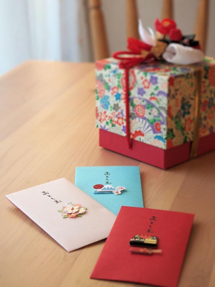 New Year's present 「otoshi-dama」 お年玉