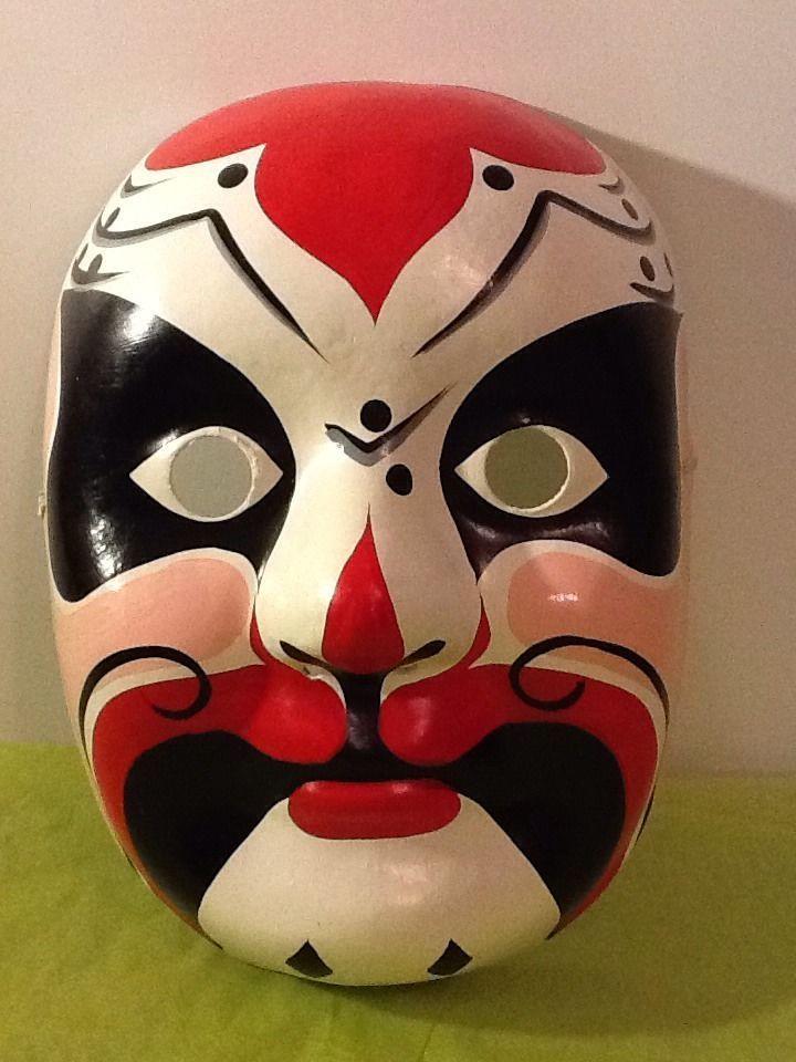 54 best Masquerade images on Pinterest | Masquerade ...