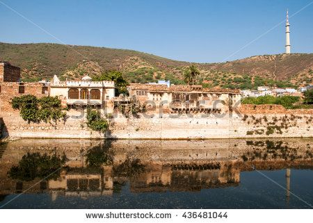 Bundi city , . Rajasthan, India - stock photo