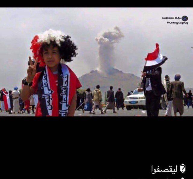 طارق محمد صالح (@tarikyemen) | تويتر