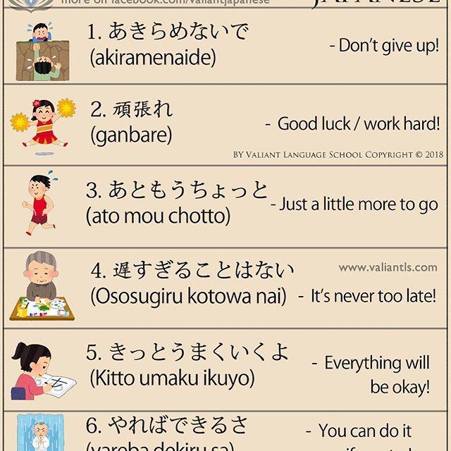 Valiant Japanese School Valiantjapanese Instagram Photos And