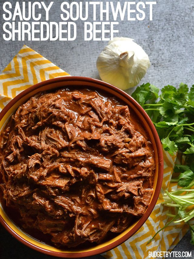 saucy southwest shredded beef shredded beef recipes vegan beef slow ...