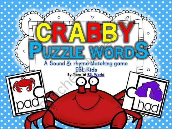 Crabby Puzzle Words CVC word sound matching game ESL Kids from SeaofKnowledge on TeachersNotebook.com -  (9 pages)  - This freebie is specifically designed for ESL learners and it is a fun way to practice CVC word sounds by matching the word with the rhyming sound of another word sounds include o, a, & i.