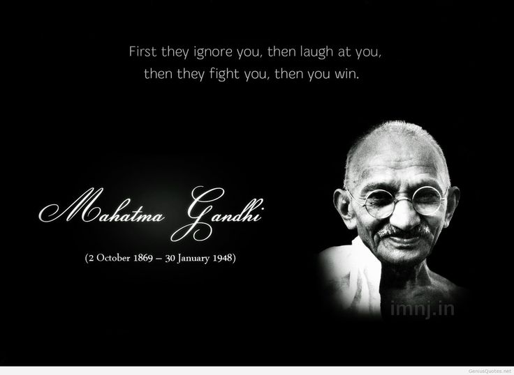 Amazing Famous Quotes About Friendship Interesting Gandhi Quotes Google Search Nvr  Group Pinterest Gandhi Quotes