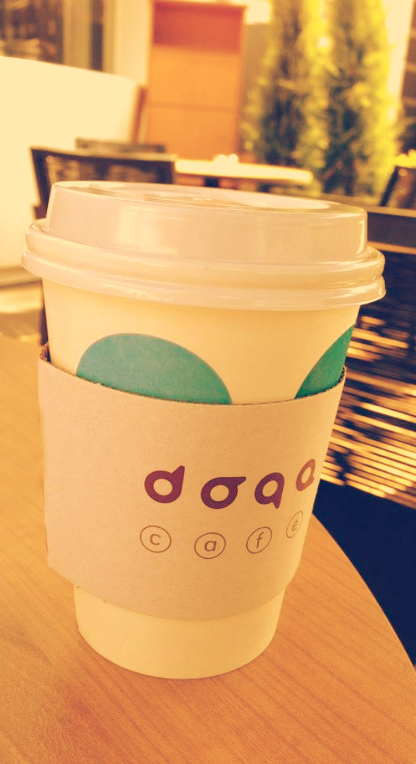 Doqa, Cafe, Coffee, Wake Up, Drink, Kahve, Mola, Taksim, Levent, Milk, Süt, Food, Morning, Breakfast, Kahvaltı, Takeaway, Paket servis, Service