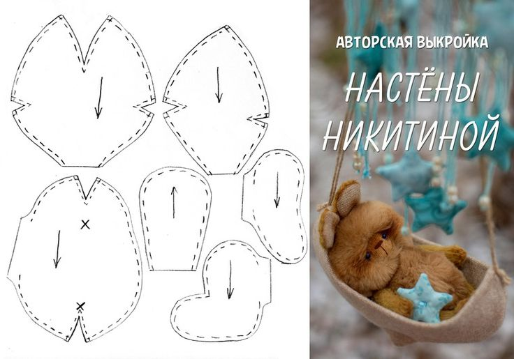спи, мой зайчик - Ярмарка Мастеров - ручная работа, handmade
