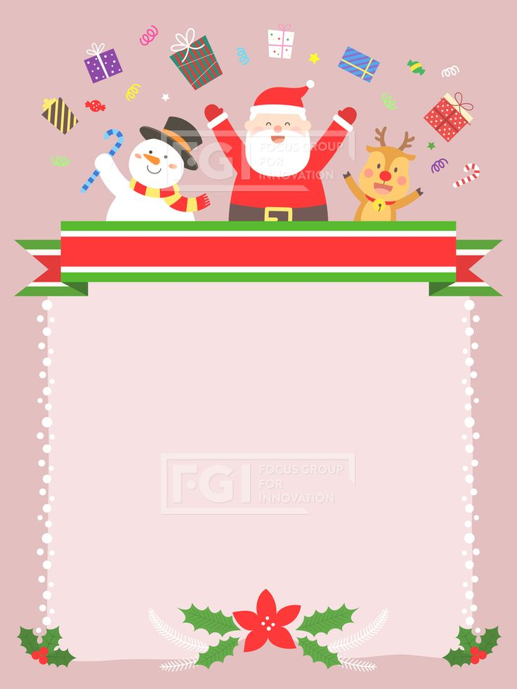 ILL167, 프리진, 일러스트, 이벤트, 프레임, ILL167, 크리스마스, 성탄절, 기념일, 행사, 축제, 홀리데이, 공휴일, 휴일, 겨울, 사람, 인물, 동물, 캐릭터, 루돌프, 사슴, 순록, 남자, 남성, 노인, 노년, 할아버지, 산타할아버지, 산타, 산타클로스, 모자, 장갑, 선물, 선물세트, 집, 장식, 별, 눈사람, 지팡이, 폭죽, 데코레이션, 눈, 서있는, 행복한, 즐거운, 편지지, 카드, 꽃, 사탕, 캔디, 열매, 20100274,#유토이미지 #프리진 #utoimage #freegine