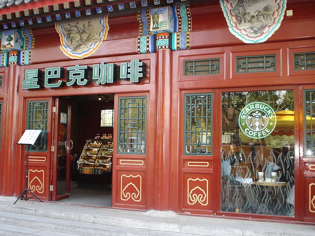 Starbucks in Houhai, Beijing But go for the drinkable yogurt while here. Super cute, wonderful area