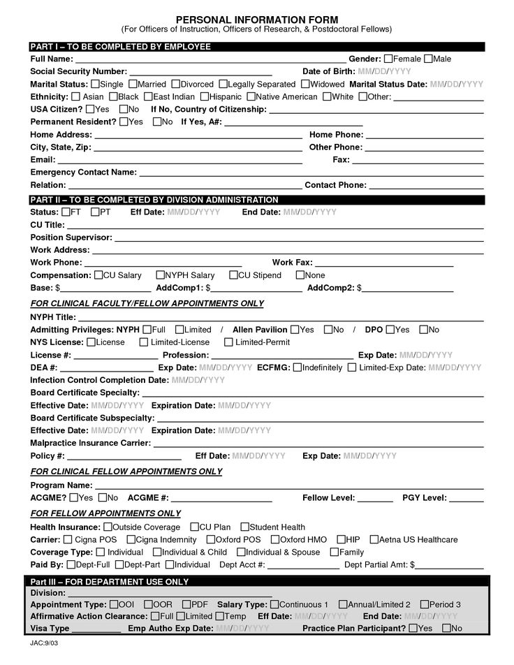 11 best hardsell images on pinterest role models template and best photos of employee information template employee personal information form template employee personal information sheet and employee information pronofoot35fo Images