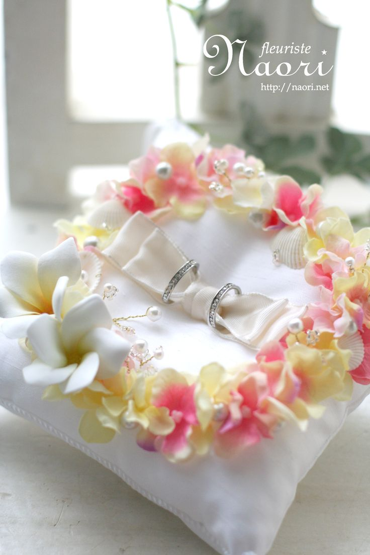 プルメリアと紫陽花のリングピロー  Plumeria Hydrangea starfish shell pink yellow /  ring pillow…