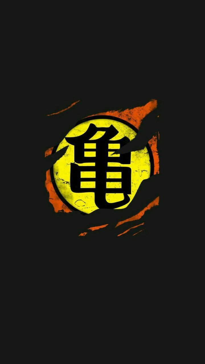 Black Dbz Background Picture In 2020 Dragon Ball Super Manga Dragon Ball Super Goku Anime Dragon Ball