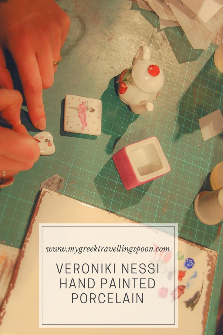 Time for some inspiration! Are you ready? A handmade, personalized gift is one of the things that light me up! Veroniki Nessi is a talented artist based in Ioannina who creates lovely, hand painted items on demand. Her workshop, Pinelies, is located at a small pedestrian street within the charming old town and it's definitely worth a visit next time you are in town. Check some of her beautiful art and read more about the artist on the blog.