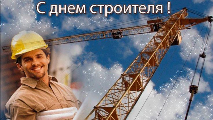 Открытки днем, день строителя картинка ребенок с сигаретой
