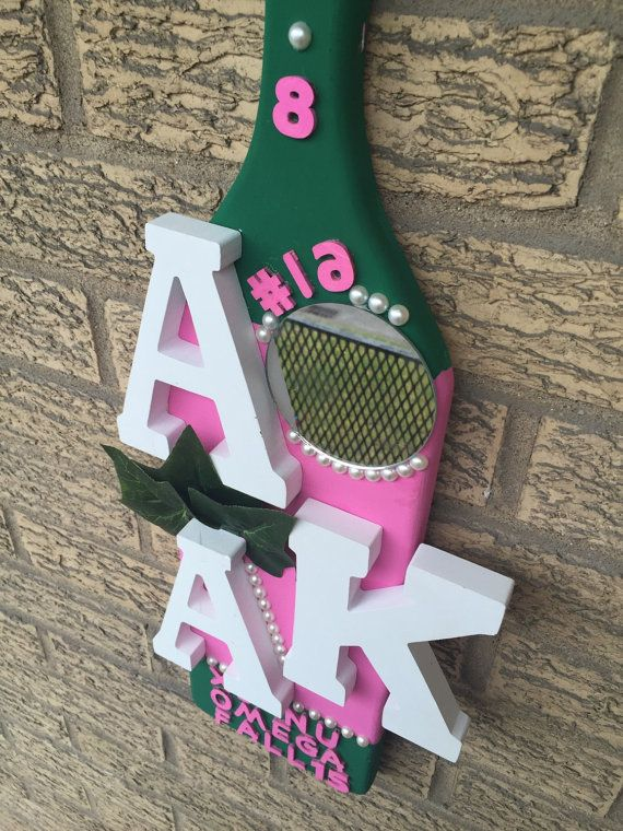 Alpha Kappa Alpha Decorative Paddle by PreciousKargoKustoms