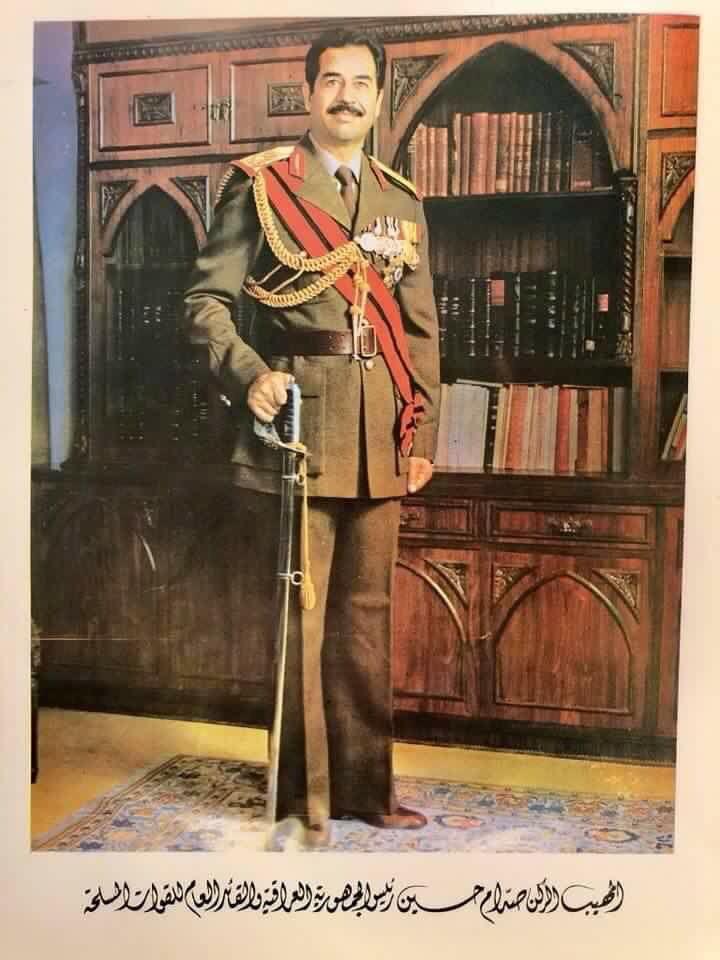 Pin By Samr Hima On Saddam Saddam Hussein Baghdad Iraqi President