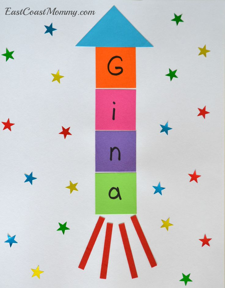 Letter R craft - R is for Rocket. (It's a great way to practice name recognition too!)