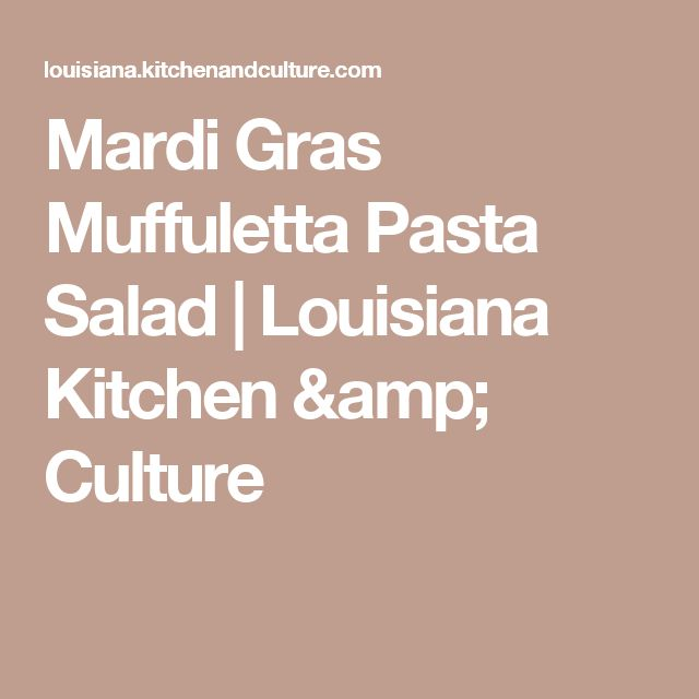 Mardi Gras Muffuletta Pasta Salad | Louisiana Kitchen & Culture