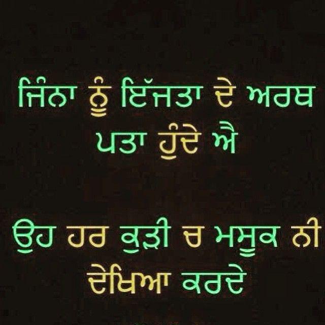 guru granth sahib ji in hindi pdf