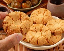 Galletas de Mantequilla con Miel