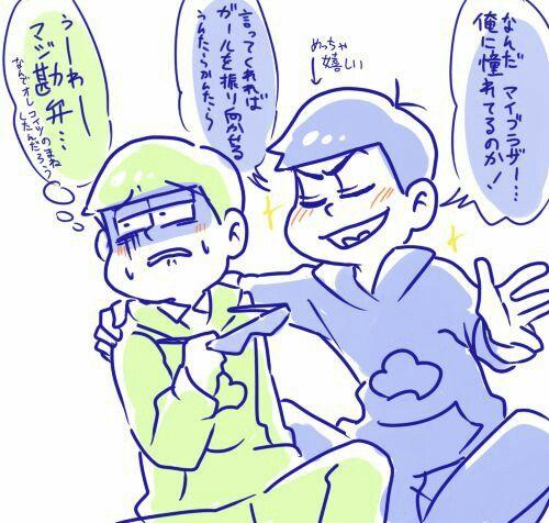 Osomatsu-san- Karamatsu and Choromatsu (4/4) #Anime「♡」