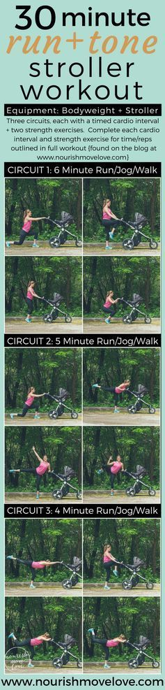 30 Minute Run + Tone Stroller Workout || 30 Minute Outdoors Cardio + Strength Mommy + Me Stroller Workout. Walk, job, or run the cardio intervals, and get total body strength training in with six power moves! Lunge, knee drives, chair squats, leg lifts, oblique crunches, glute stamps, warrier 3 pose. Enjoy the summer / fall weather and get your workout done all in one! | www.nourishmovelove.com