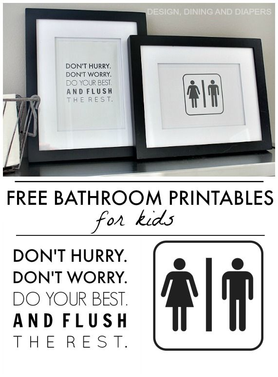 Free bathroom printables kid for kids and printables for Bathroom wall decor quotes