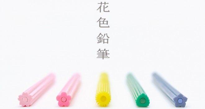 削りカスまでも美しい!日本の伝統的な花の色とカタチを持った可愛い「花色鉛筆」 | 和雑貨 雑貨・インテリア - Japaaan 日本文化と今をつなぐ