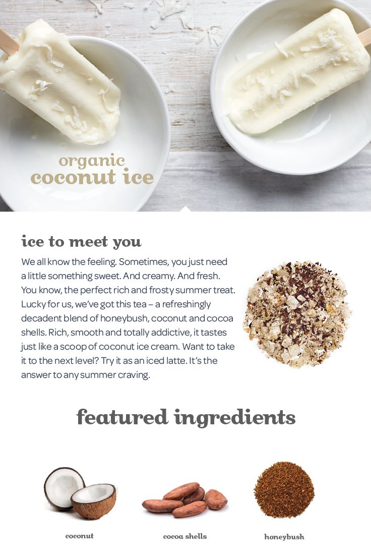 This refreshingly decadent blend tastes just like a cool and frosty scoop of coconut ice cream.