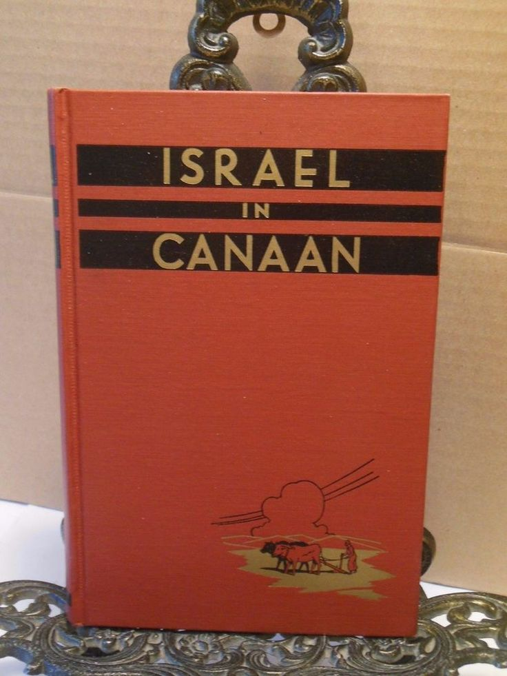 Israel in Canaan Jacob Golub~Hebrew~Jewish~Mosaic~Philistines~Synagogue~History
