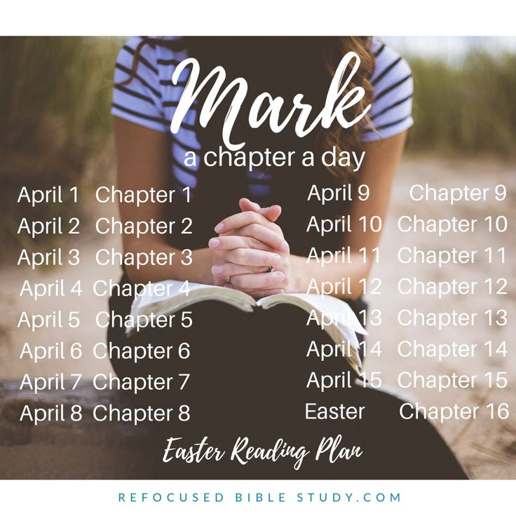 Tomorrow is April 1st, a new month and a new opportunity to have a fresh start, especially with spring greening up under our feet, reminding us God is still in the business of making all things new…