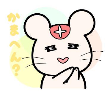 10元気な関西弁ハムスターのじゅうべいです。 日常会話につかってね。 These are Kansai dialect hamster Jubei stickers. Please love him.
