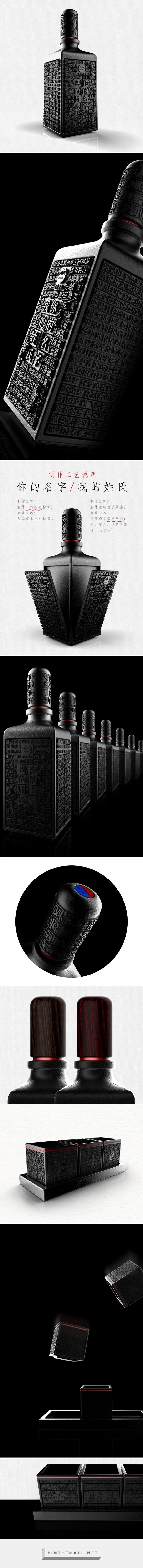 Chinese Seal Wine packaging design by Riliang Zhang - http://www.packagingoftheworld.com/2016/11/chinese-seal-wine-your-name-my-surname.html