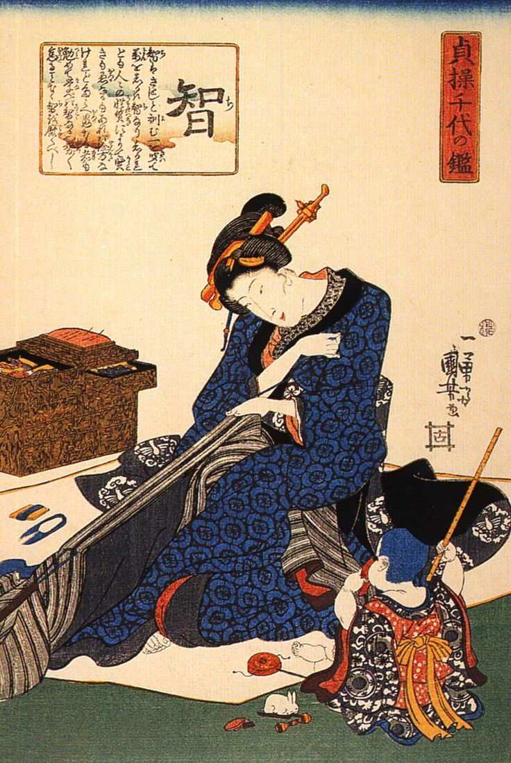 Seated Woman Sewing a Kimono, Utagawa Kuniyoshi (1797-1861)