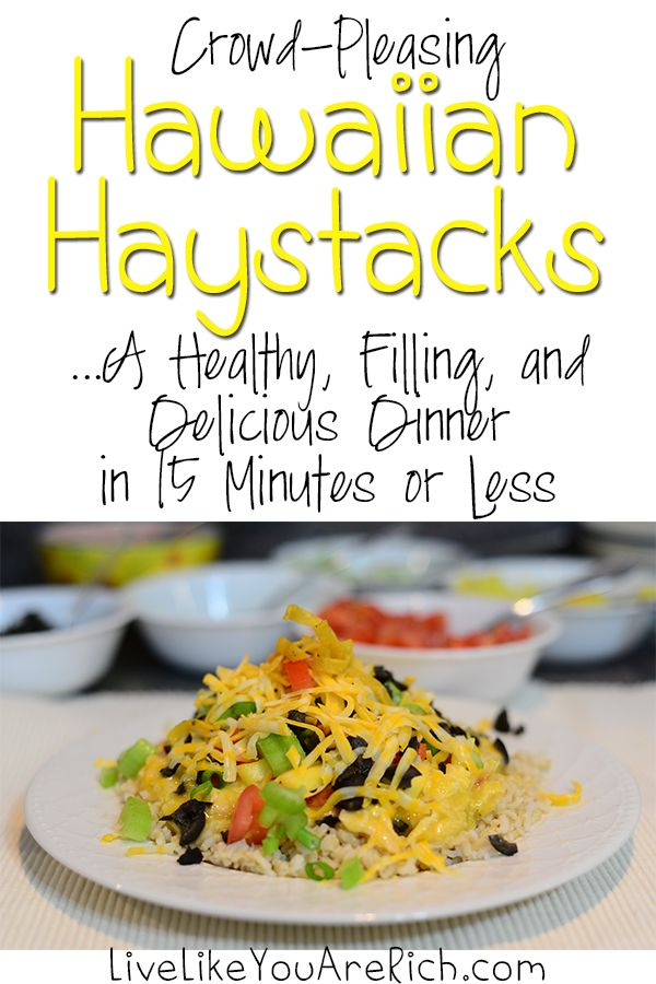 Many are looking for a quick yet healthy, filling, and delicious meals for the New Year. So I decided I'd share a family favorite. This Hawaiian Haystack recipe has been in the family for years and is very easy to make. It is also an excellent choice for a group gathering because the ingredients are simple to prepare in bulk. AD