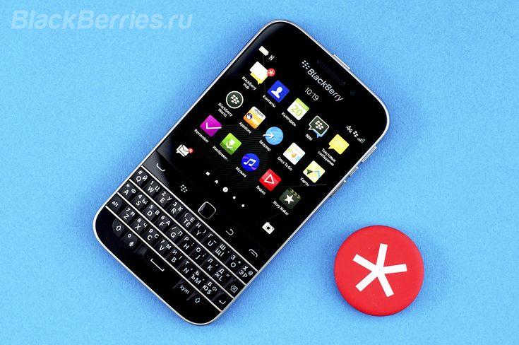 BlackBerry Classic в черном цвете снова в наличии в нашем магазине