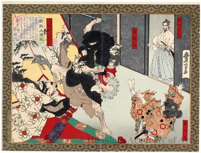 44 best images about Shinobi-No-Mono- 忍びの者 on Pinterest ...