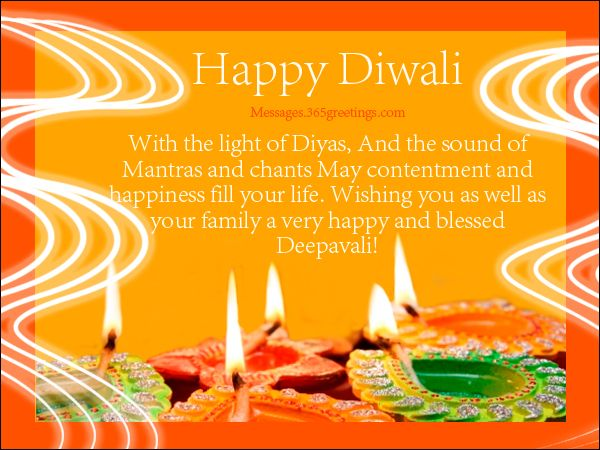 Best Diwali Messages, Diwali Greetings and Diwali Wishes – Messages, Greetings and Wishes