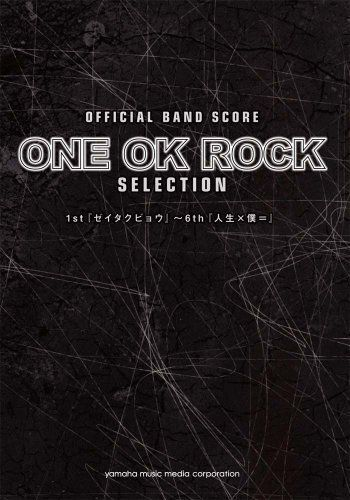 OFFICIAL BAND SCORE ONE OK ROCK SELECTION 1st to 6th AL J-ROCK Sheet Music Book