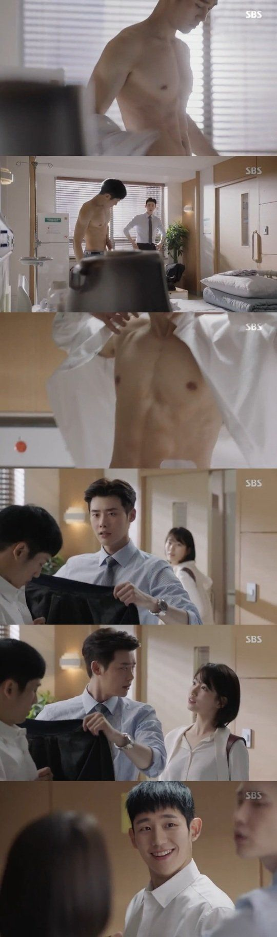 """While You Were Sleeping - 2017"" Jung Hae-in takes his shirt off"