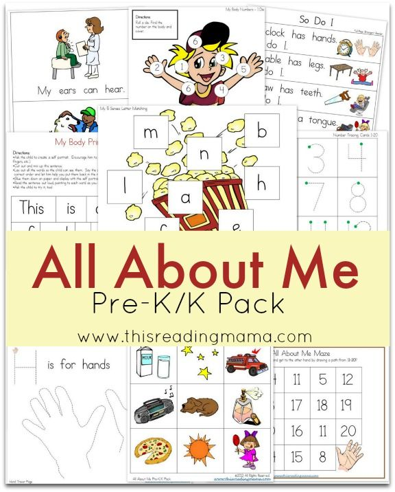 FREE All About Me PreK/K Pack ~ with TWO emergent readers, rhyming, syllable identification, print awareness, handwriting, a read aloud book list ideas, and MORE! | This Reading Mama